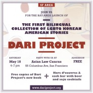 APIQWTC Co-Sponsors the Dari Project Book Launch!