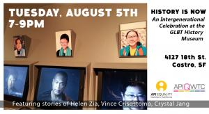 APIENC-Aug5-gathering