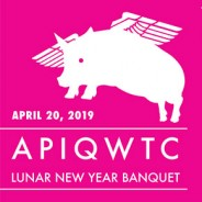2019 Year of the Pig Lunar New Year Banquet