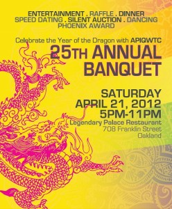 banquet-flyer-2012
