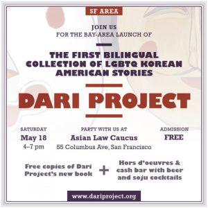 Dari+Project+Launch+Bay+Area+Invite