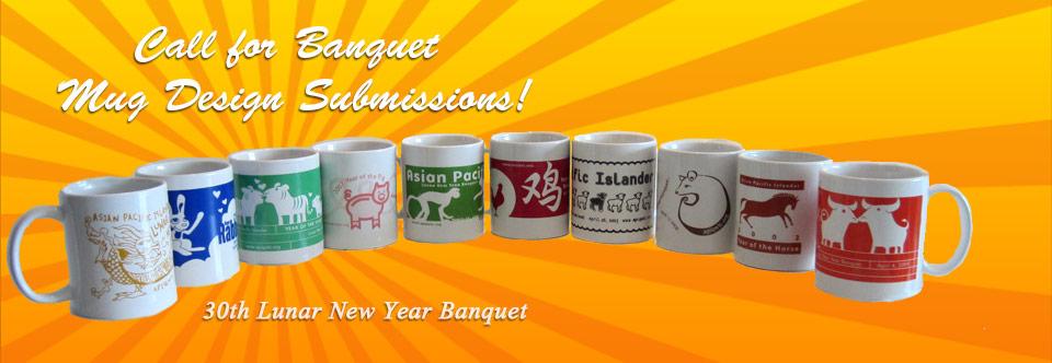 2017 Mug Design